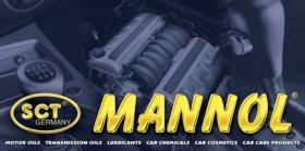MANNOL Lubricantes 9873 - SUPER LIMPIADOR
