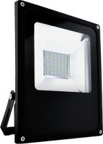 Suministros y Bricolaje 003626 - LAMPARA ESFERICA LED E27 7,5W 6000K